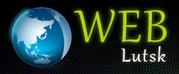 Створення сайту,  розкрутка сайтів у Луцьку — Веб студія «WEBLutsk»