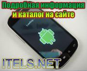 Китайские мобильные телефоны Оптовые цены!