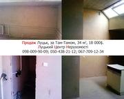 продаю 1 кімнатну квартиру !!