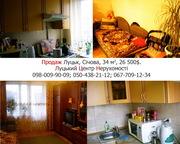 Продам 1 кімнатну квартиру на Відродження!!