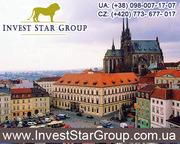 Нeдвижимость,  бизнес иммиграция в Чехию!