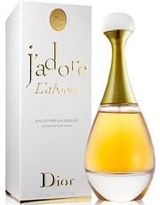 Купить парфюмерию оптом косметику из Европы Хорватия в Луцке