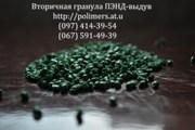 Продажа вторичного ПЭНД,  ПЭВД,  ПП,  ПС,  трубного полиэтилена.