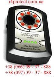 Поиск скрытых камер BugHunter Dvideo