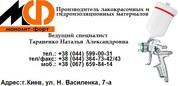 АС_554  КраскаАС554;  Эмаль флуоресцентная (АС-554)