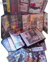 ДВД диски,  ДВД фільми  ОПТ. Музика. ІГРИ.