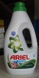 Ариэль гель 1, 5 л купить оптом в Украине,  Ariel Gel 1, 5L цена 46 грн.