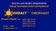 Грунтовка ЭП-057+ Грунт ЭП-057;  ЦВЭС – для протекторной защиты черных