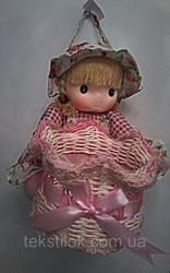 Кукла корзинка