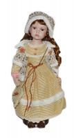 Кукла фарфоровая 55 см