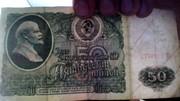 50 рублей СССР 1961год