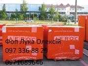 Газоблок AEROC в Луцк газобетонные блоки AEROC