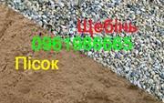 Луцьк Вантажоперевезення пісок,  щебінь