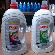 Persil Business line цена оптом от 120 грн.,  Persil Color Gel 1.86л