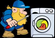 Ремонт пральних машин Луцьк. Домова служба