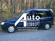 Тонировка автостекол на автомобиль Opel Combo C (2001–2011) (Опель Ком