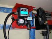 МиниАЗС, качественные насосы для перекачки дизеля, бензина. Гарантия