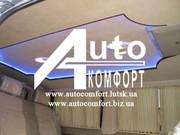 Шторы автомобильные в Mercedes-Benz Vito,  Volkswagen T5 бежевые с сала