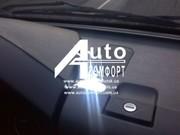 «Светящийся тризуб» – подсветка на панель автомобиля