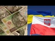 Легальная работа в Польше,  трудоустройство в странах ЕС по контракту