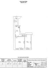 Продам 2-х комнатную квартиру без ремонта под офис