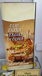 Оливкова олія 5л