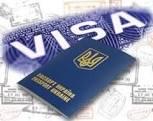 Рабочие польские визы и регистрация в визовый центр!