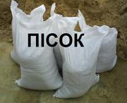 Пісок річковий фасований,  пісок будівельний митий в мішках 50 кг Луцк