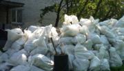 Вывоз строительного мусора,  вывозим строймусор,  вывезем мусор Луцк