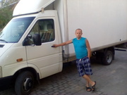 Вантажні перевезення.Домашній переїзд