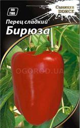 Насіння перцю солодкого «Бірюза»
