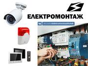 Монтаж електропроводки (електромонтажні роботи)