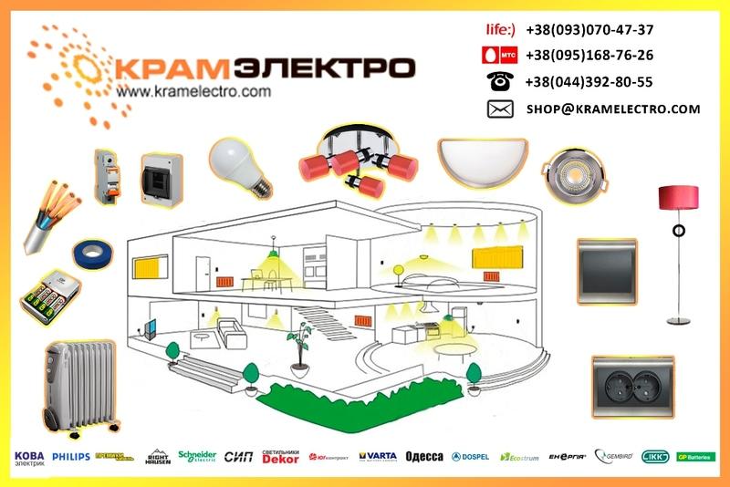 Светотехника доска бесплатных объявлений аренда жилья в перми напрямую частные объявления