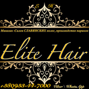 Парики ручной работы, славянские волосы класса люкс