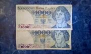 Продам 1000 злотих 1982 р