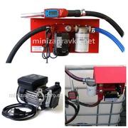Мини АЗС 220В 56л/мин для перекачки дизельного топлива