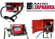 Модуль для перекачки дизТоплива,  бензина,  масла,  adblue