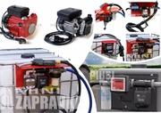 Насосы,  заправочные модули для бензина,  диз топлива,  едблу ,  масел