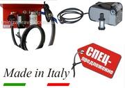 Насос для перекачки дизельного топлива 220В 40л/мин AC TECH 40 Италия