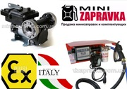 Насос для перекачки бензина, дизтоплива 50л/мин EX50 230V Италия Piusi